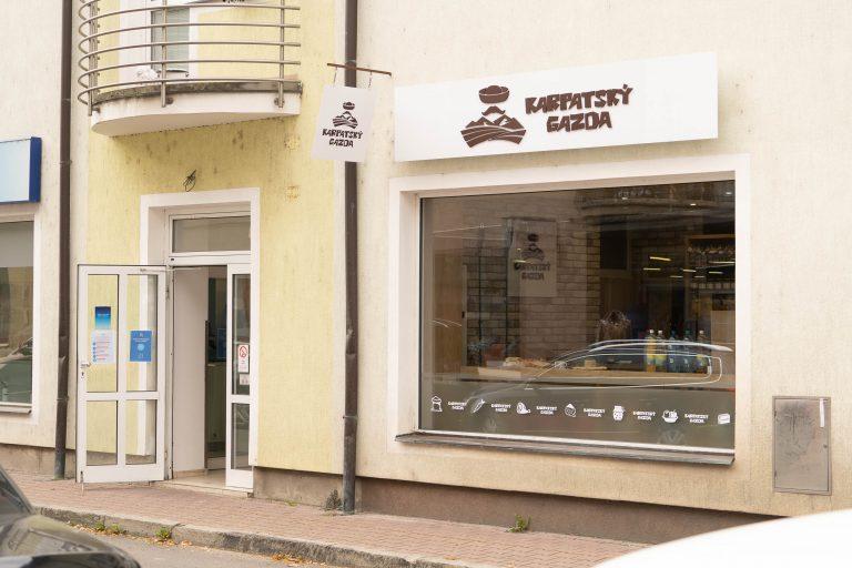 Predajňa slovenských regionálnych potravín v Ilave – Mierové námestie 77.